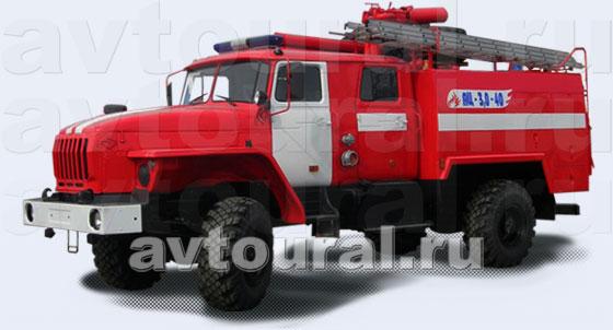 Автоцистерна пожарная АЦ-3