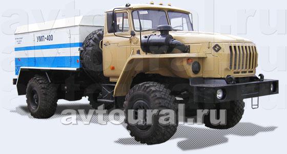 подогреватель УМП-400